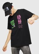 T-JUST-Y20, Noir - T-Shirts