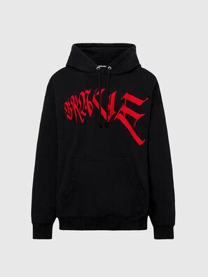 S-UMMER-N70, Black - Sweatshirts