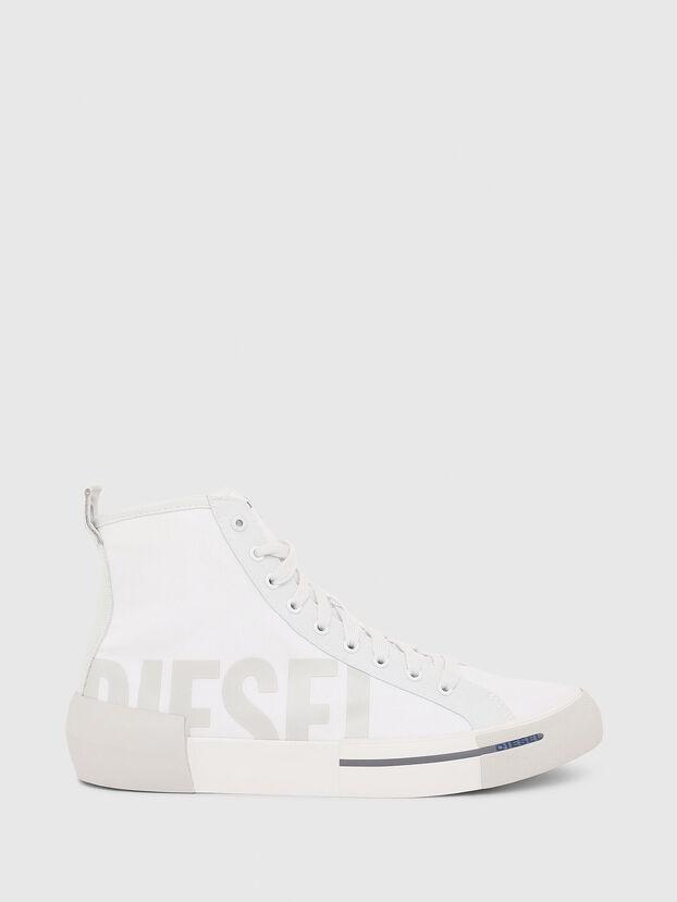 S-DESE MID CUT, Blanc - Baskets